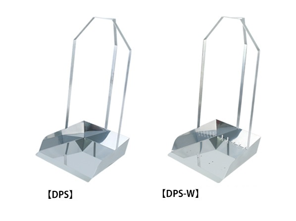 [DPS / DPS-W] All stainless steel dustpan
